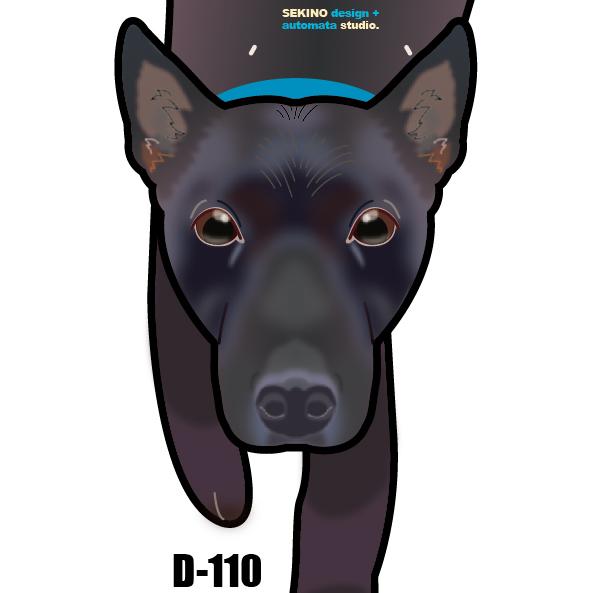 D-110 台湾犬-犬の振り子時計