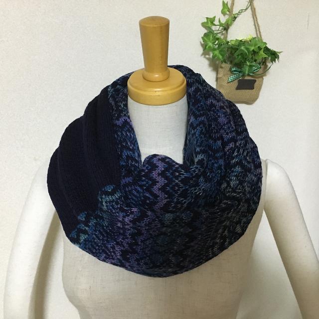 編み込みスヌード 紺