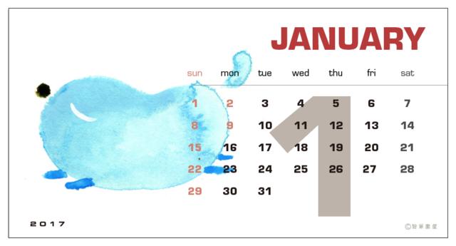 絵葉書屋2017カレンダー