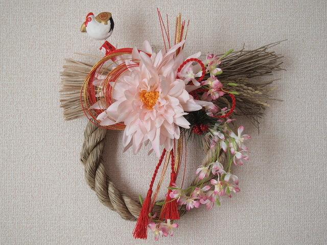 sawa-ya ~ お正月飾り・しめ縄・干支付...