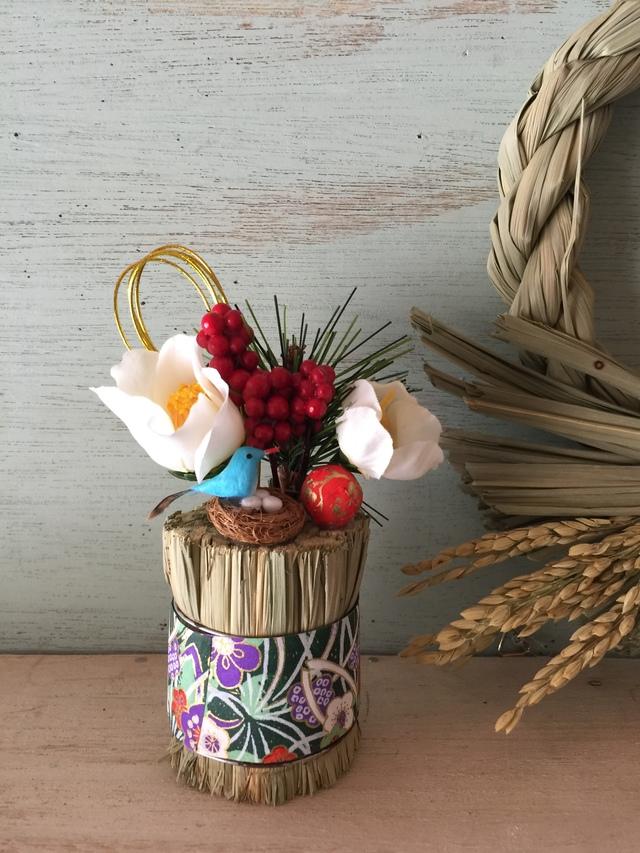 希望の卵の俵飾り白花(青い鳥)
