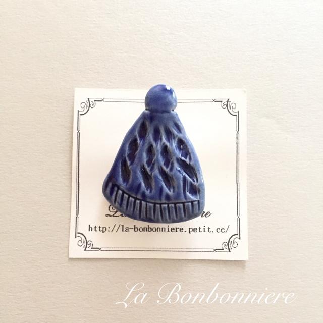 ニット帽ブローチ ブルー