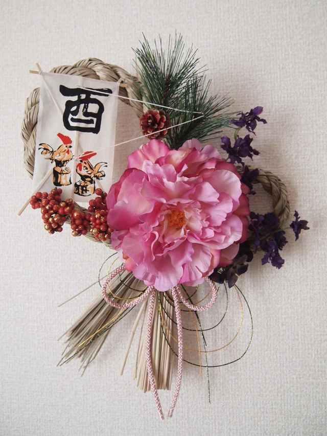 sawa-ya ~ お正月飾り・しめ縄・大輪の...
