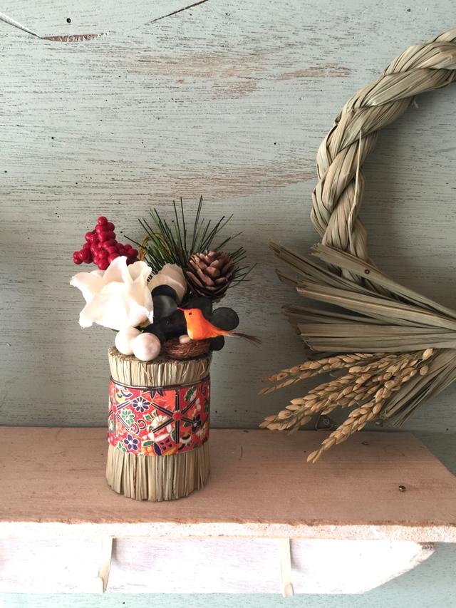 希望の卵の俵飾り パール(オレンジの鳥)