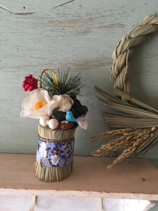 希望の卵の俵飾り パール(青い鳥)