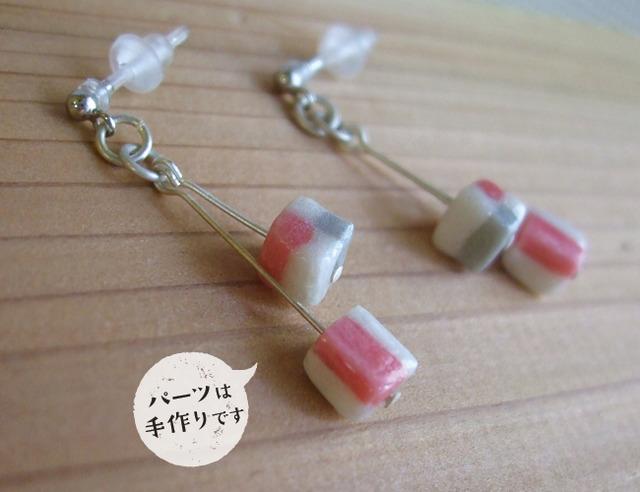 【ピアス】Pink Candy