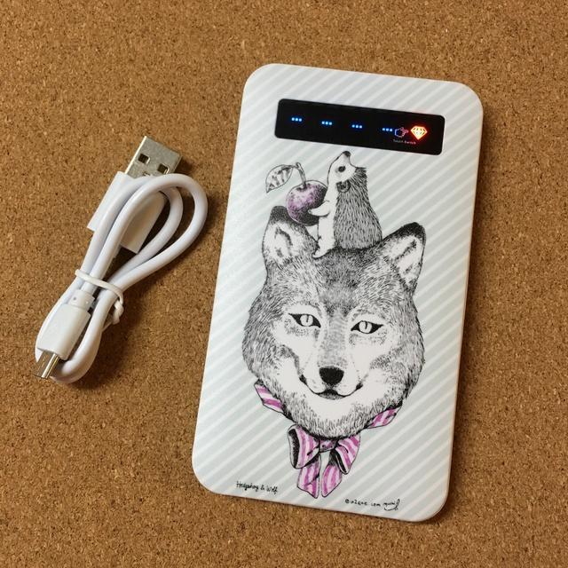 モバイルバッテリー『hedgehog & wolf』