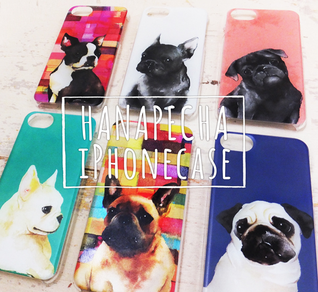 「鼻ぺちゃ犬」のiPhoneケース・ハード...