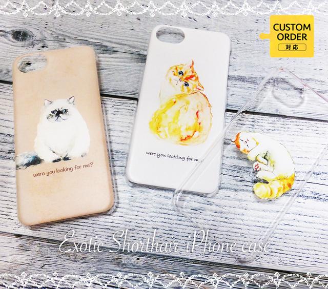 「猫」のiPhoneケース・ハードケース