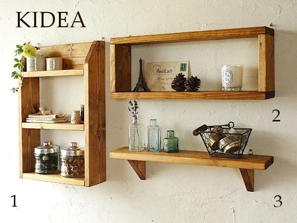 壁掛け木製飾り棚シェルフ3点 ...