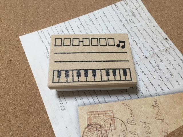 ピアノ鍵盤の住所枠はんこ