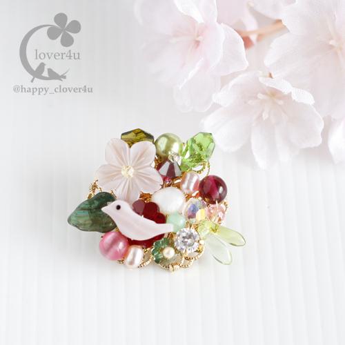 【さくら、咲く】ピンクシェルの桜と小...