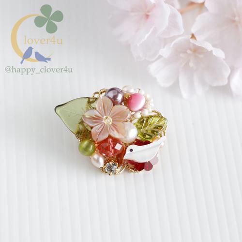 【さくら、咲く】ピンクシェルの桜と白...