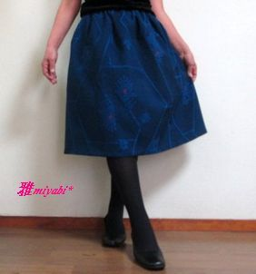 裏付紺地刺繍柄あったかウール着物スカート