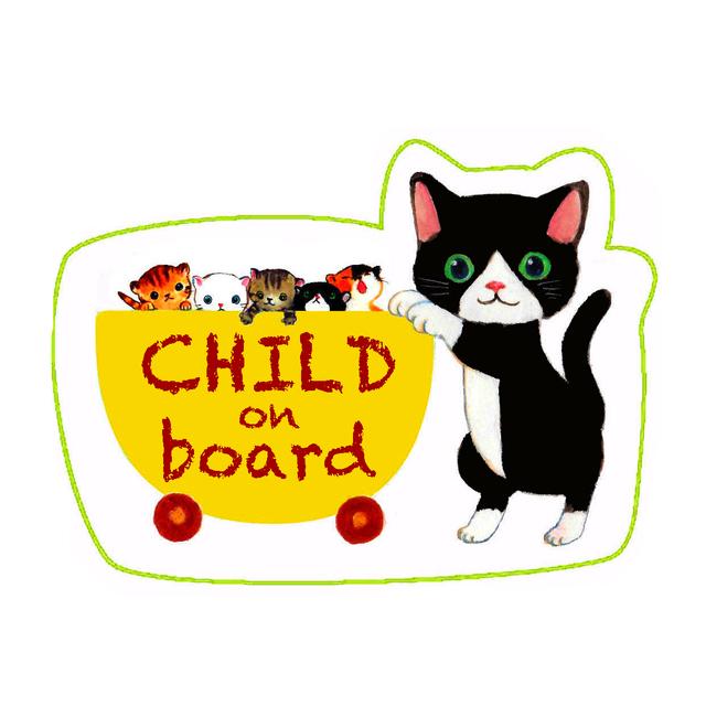 mine-314様ご注文品 child on board