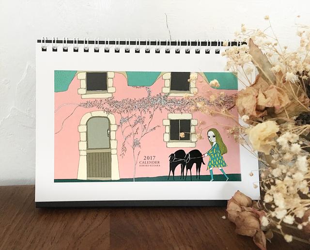 犬と少女 卓上カレンダー