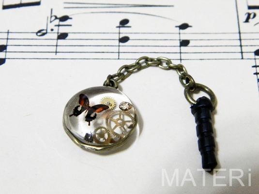 蝶と歯車のイヤホンジャックアクセ(スマホピアス) m25005
