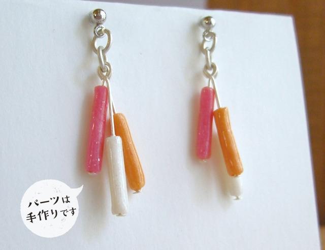 【ピアス】Pink & Orange Bar
