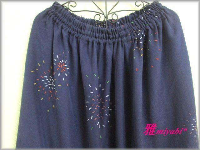 紺地に花火柄絹のゆったり大人愛い着物スカート