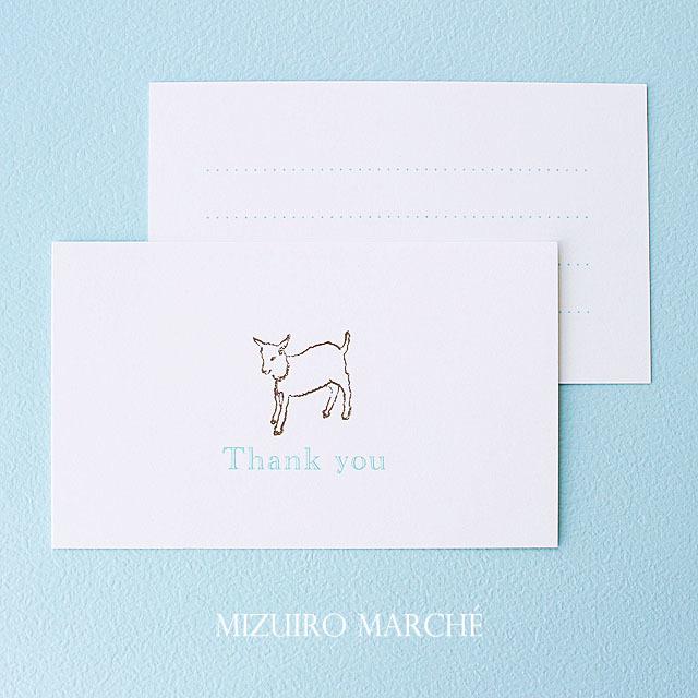 ヤギのメッセージカード 20 枚