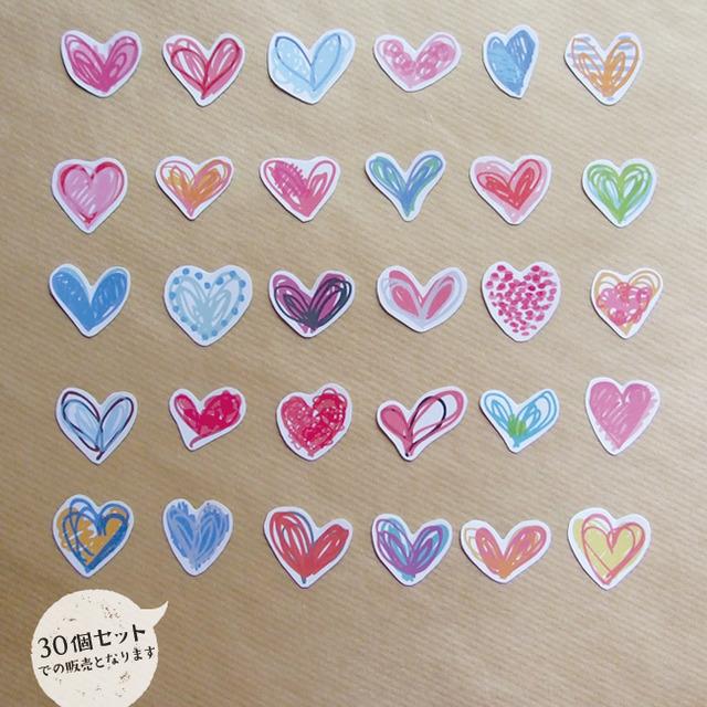 【手描きシール】Heart-Heart