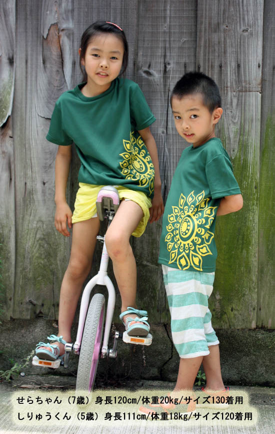 【JIKUU】 キッズドライTシャツ『ヒマワリ』