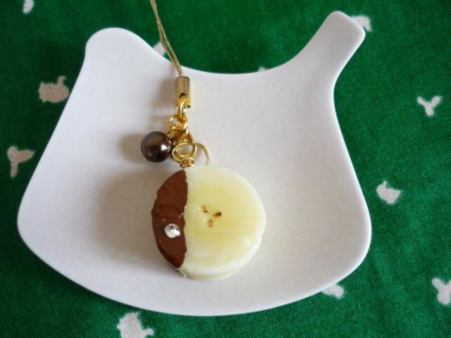 チョコがけバナナのストラップ