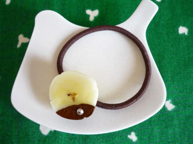 チョコがけバナナのヘアゴム