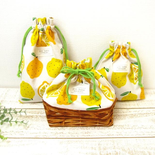 【入園グッズ5点セット】レモンバスケット