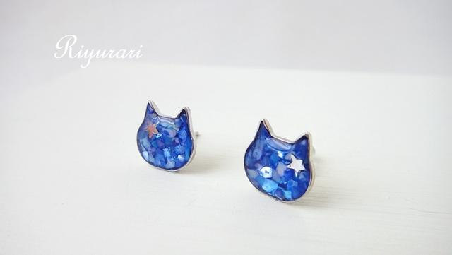 青猫のピアス