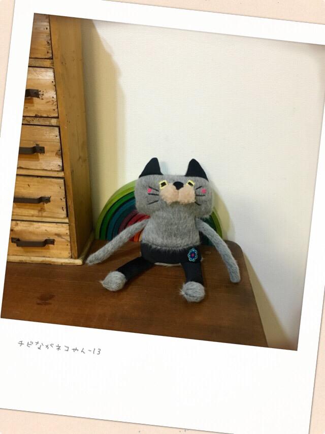 チビながネコやん-13(しっぽ付き)
