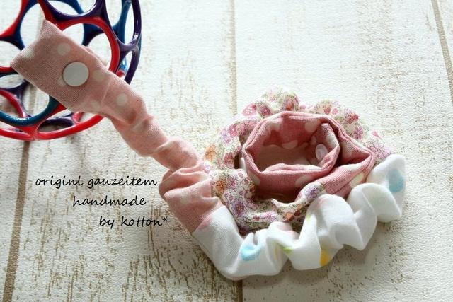 ダブルガーゼのやわらかおもちゃストラップ*小花柄pink
