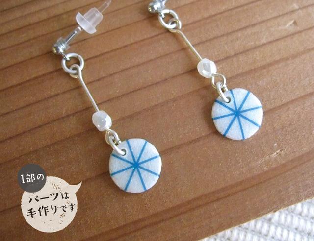 【ピアス】Blue Star