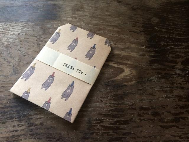 おでかけマレーグマさんポチ袋(ワイドタイプ)