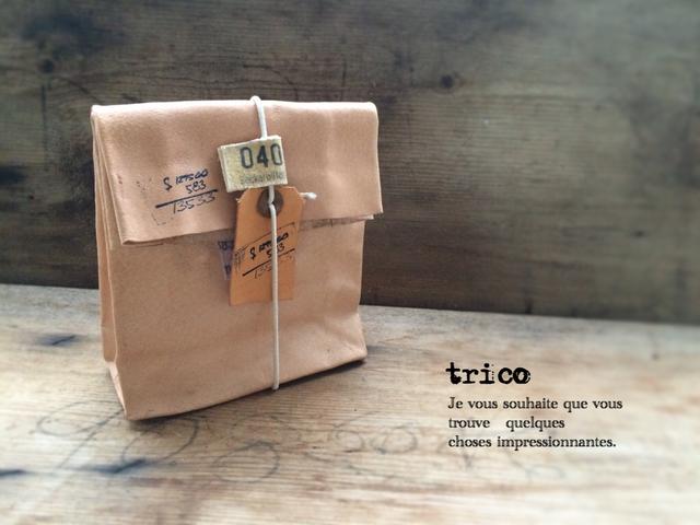 紙袋ポーチ