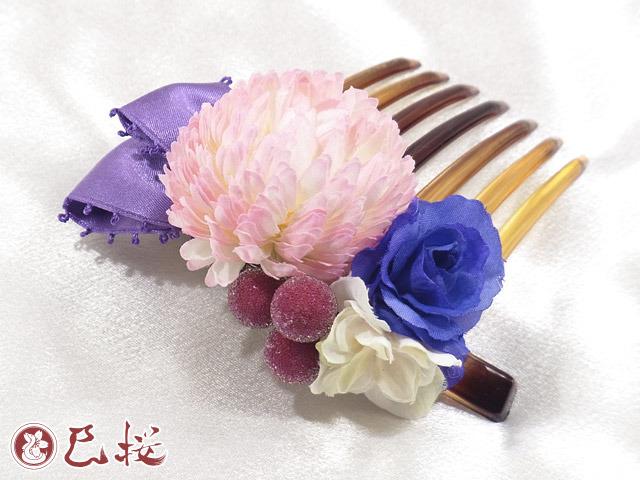 ピンクマムとブルーローズの花コーム
