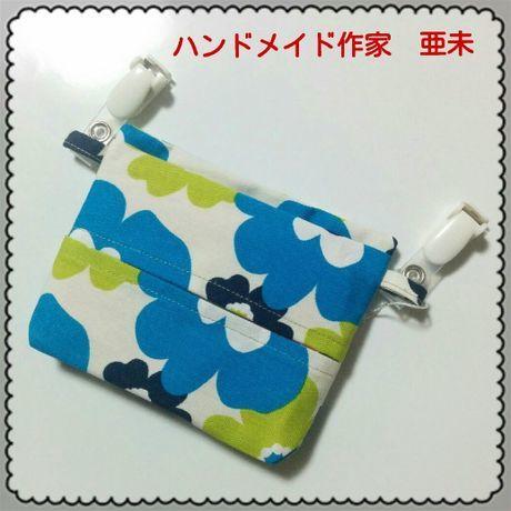 新春クリアランスセール★200 フタなし...