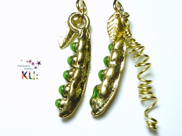 Green peas ����ɤ�Ʀ�ԥ���