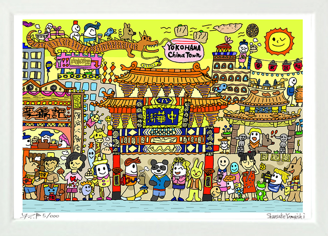 YOKOHAMA China town (A4 frame)