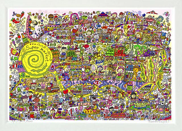 Super market (A4 frame)