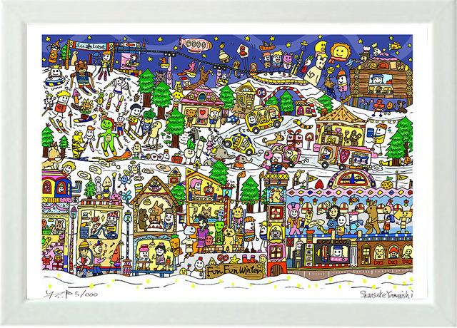 Fun Fun winter (A4 frame)