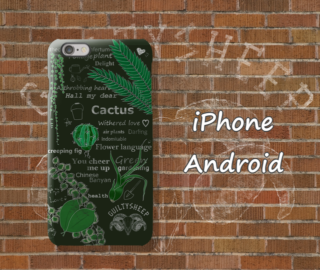 【iPhone/Android】green【受注作成】
