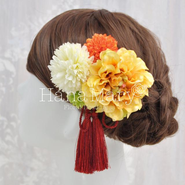 NEWオレンジ  リボンタッセルつきダリアの髪飾り