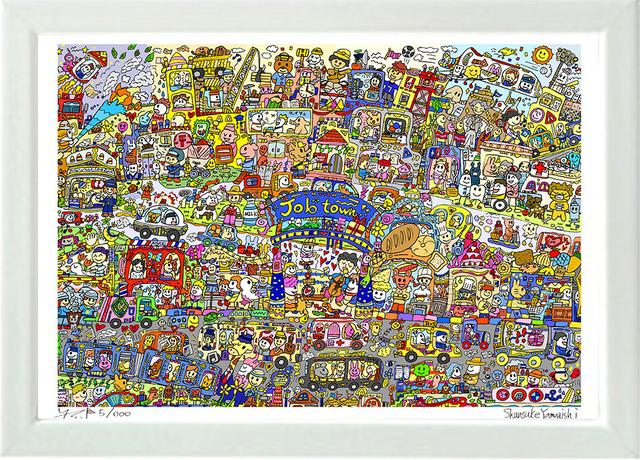 Job town (A4 frame)