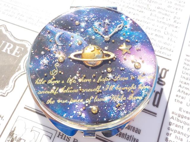 銀河系?土星と針コンパクトミラー(ゴールド色)