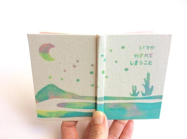 型染め手帳 「いつかわすれてしまうこと・月砂漠」