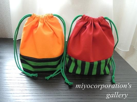 コップ袋2枚セット.かぼちゃ&すいか