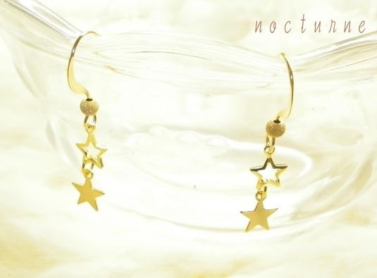 14kgf〜shining・star ピアス