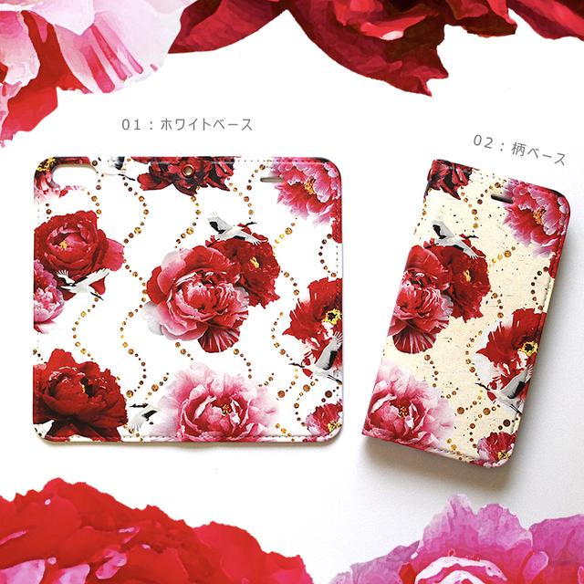 手帳型  牡丹と鶴 iPhoneケース スマホ...