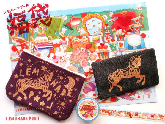 初売り2017円福袋A